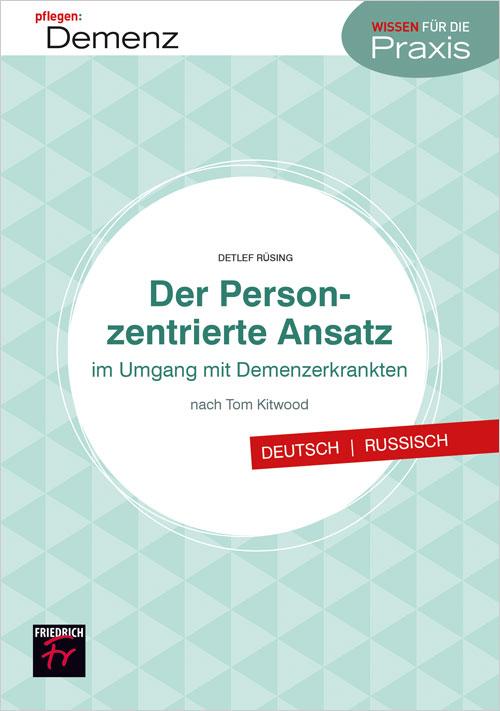 Personzentrierte Pflege – deutsch-russisch